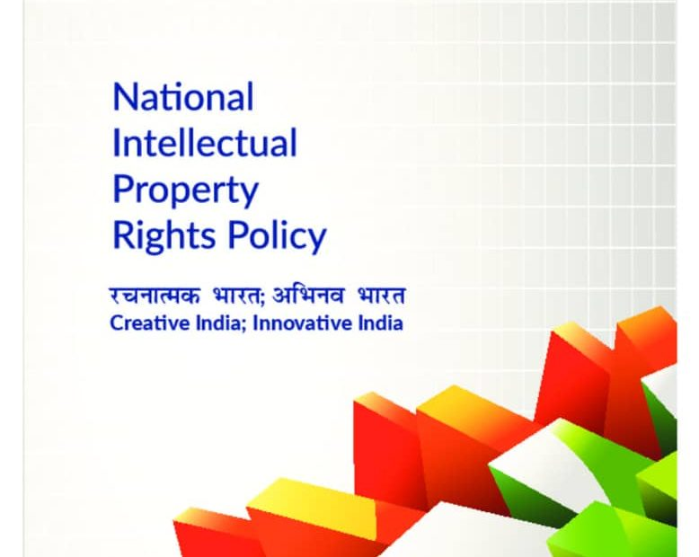 National Intellectual Property Rights Policy IPRADIODIGITAL